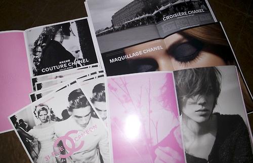 31 Rue Cambon - Magazine Chanel