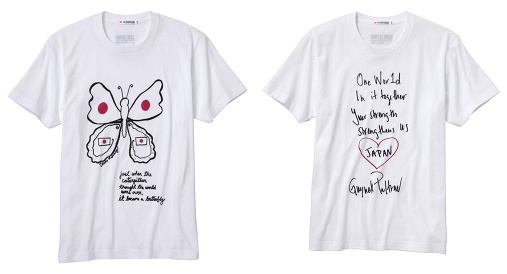 Tee-shirts Uniqlo