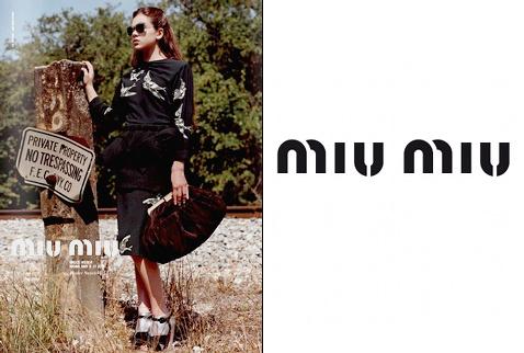 Campagne Miu Miu - Hailee Steinfeld