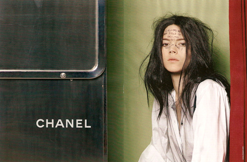 Chanel - Automne/hiver 2011-2012