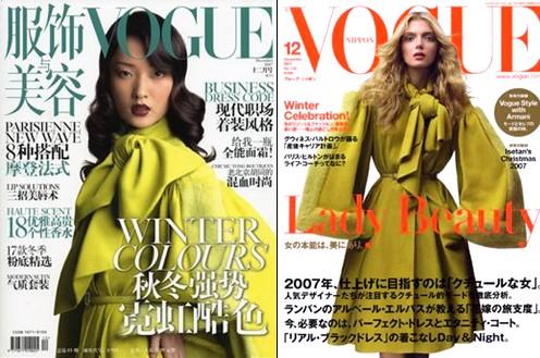 Dior et Vogue