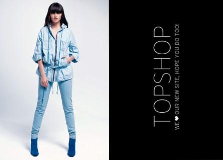 Topshop se lance dans le jean