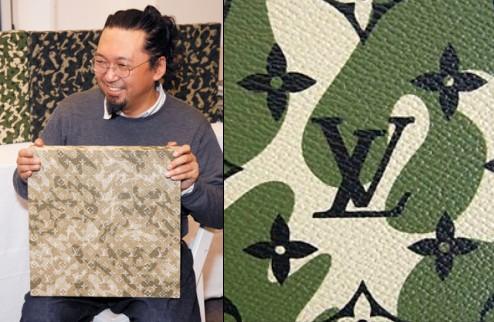 Murakami et le monogramouflage