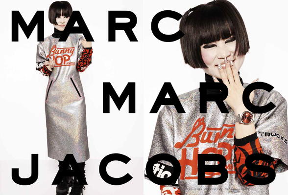Campagne Marc by Marc Jacobs - Automne/hiver 2014-2015 - Photo 8