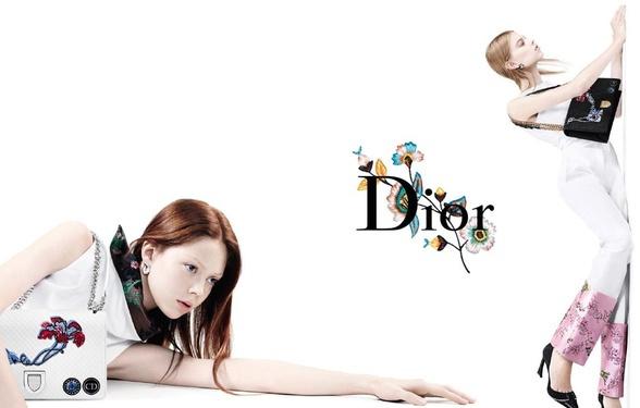 Campagne Dior - Printemps/été 2015 - Photo 1