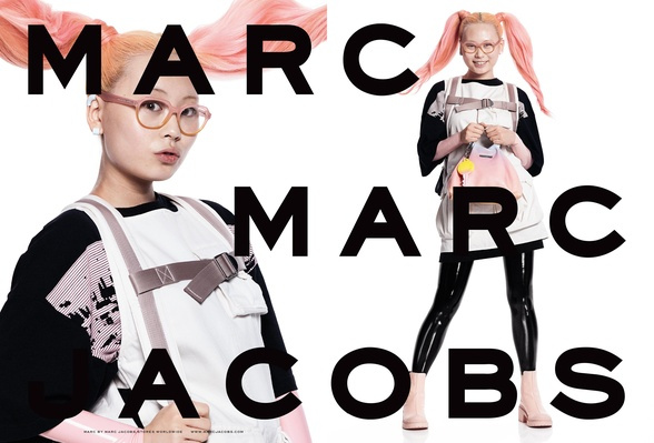 Campagne Marc by Marc Jacobs - Printemps/�t� 2015 - Photo 4