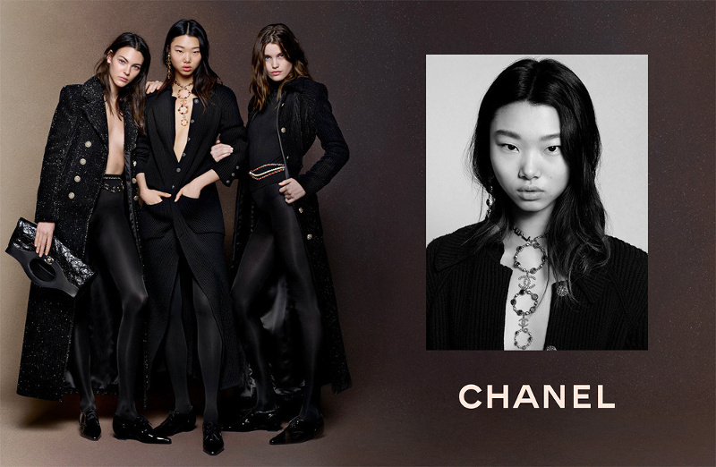 Campagne Chanel - Automne/hiver 2018-2019 - Photo 2