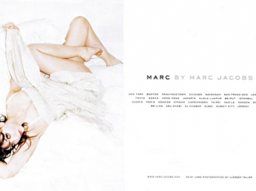 Daisy Lowe pour Marc By Marc Jacobs