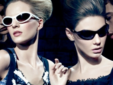 Lunettes Prada - Swing Sunglasses Collection