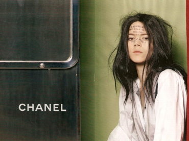 Chanel - Campagne automne/hiver 2011-2012