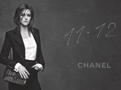 Kristen Stewart, nouvelle �g�rie du sac 11.12 de chez Chanel