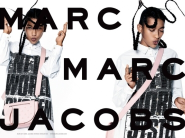 Marc by Marc Jacobs - Printemps/été 2015