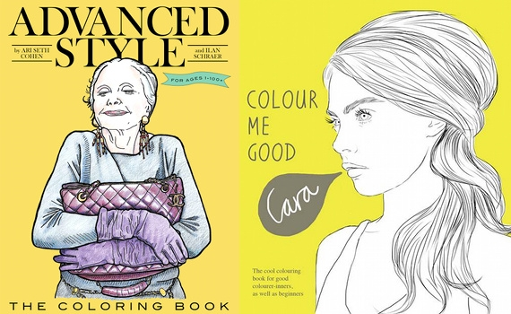 Albums de coloriage fashion