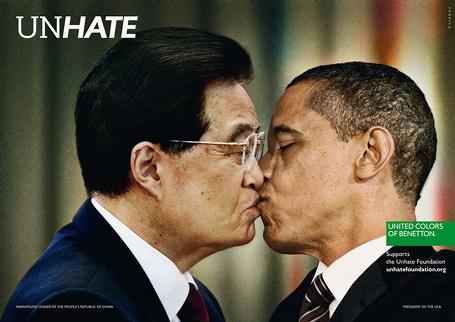 Benetton Unhate - Hu Jintao/Barack Obama
