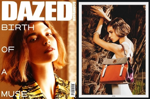 Arizona Muse - Dazed & Confused - Yves Saint Laurent