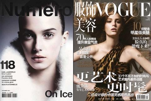 Sigrid Agren - Numéro & Vogue